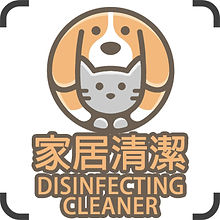 DISINFECTING-CLEANER.jpg