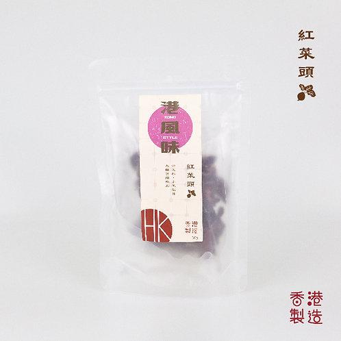 115元4包★ 港風味 Kong Style - 新鮮紅菜頭 Beets (貓犬可食用)