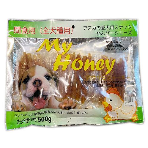 My Honey小食系列 - 雞肉包牛根棒 500g