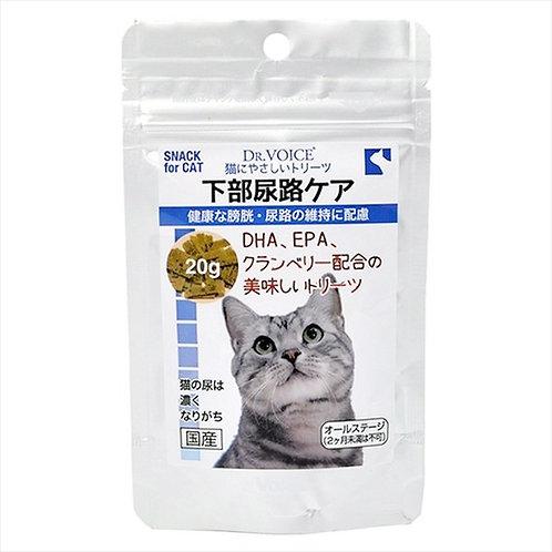Dr. Voice 貓用保健小食-尿道保健配方 20g