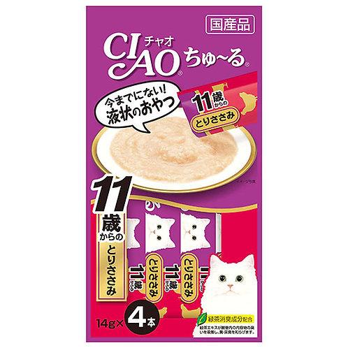 CIAO 老貓用雞肉醬