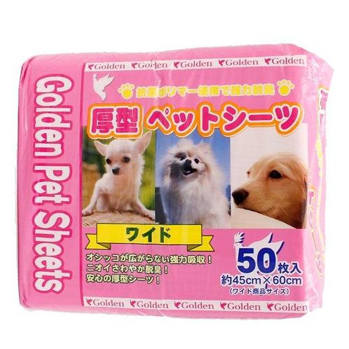 Golden Pet Sheets(45x60cm) - 50片