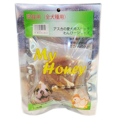 My Honey小食系列 - 雞包芝士骨100g