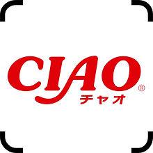 CIAO.jpg