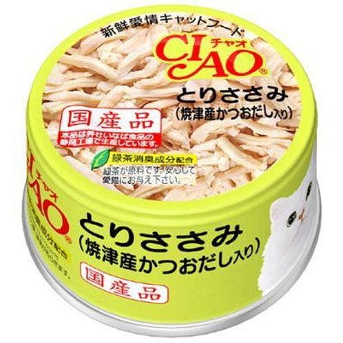 CIAO 貓罐頭 -低脂雞肉(燒鰹魚湯) 85g