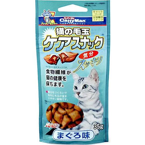 CattyMan 去毛球吞拿魚貓小食