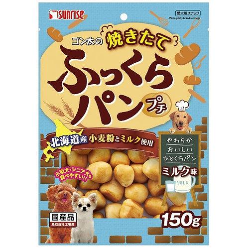 日本直送 Sunrise 小饅頭 - 牛奶味