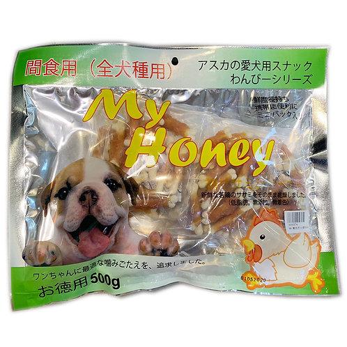 My Honey小食系列  - 雞包芝士骨 500g