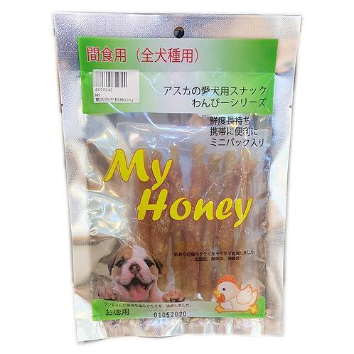 My Honey小食系列 - 雞肉包牛根棒 100g