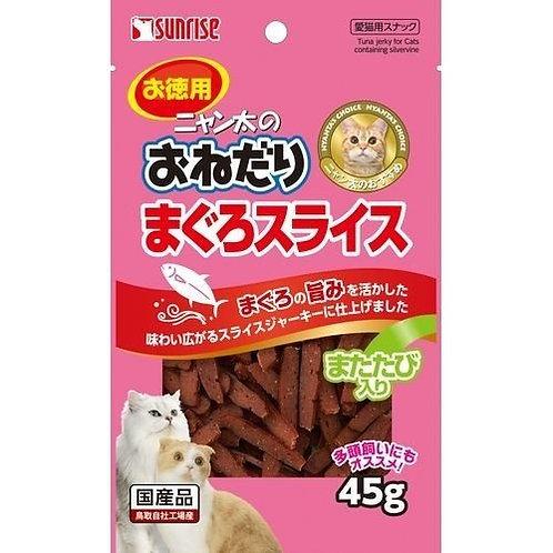 日本直送 Sunrise 貓小食 - 魚肉片 15g