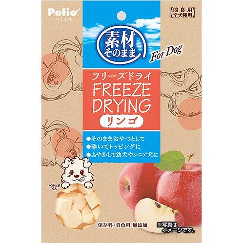 Petio狗用凍乾蘋果片35g