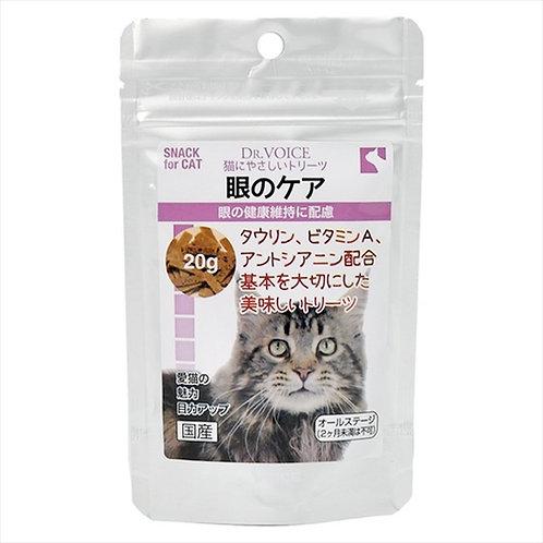 Dr. Voice 貓用保健小食-護眼配方 20g