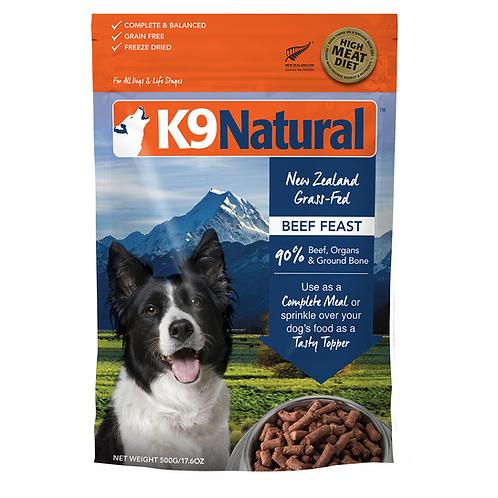 K9 Natural 無穀物凍乾脫水鮮肉狗糧 - 牛肉 (500G/1.8KG/3.6KG)