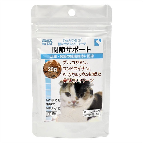 Dr. Voice 貓用保健小食-關節配方 20g