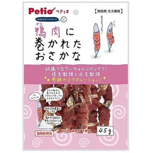 Petio 狗用鴨肉包小魚 45g