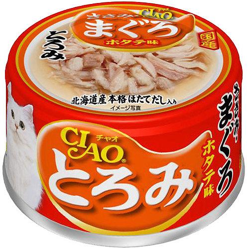 CIAO 貓罐頭 - 雞肉吞拿魚扇貝 80g