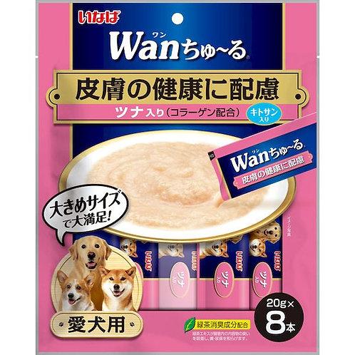 Wan Churu皮膚健康配方雞肉醬(犬用)