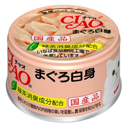 CIAO 貓罐頭 - 吞拿魚 85g