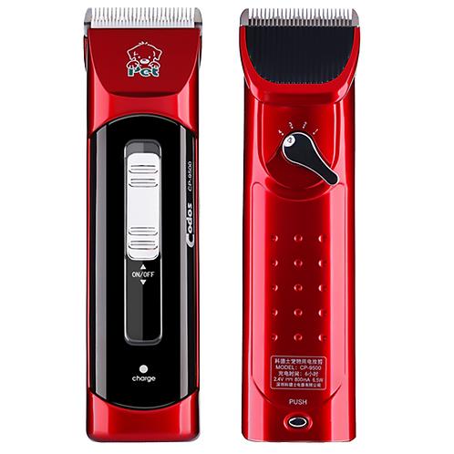 Codos CP-9500 電剪