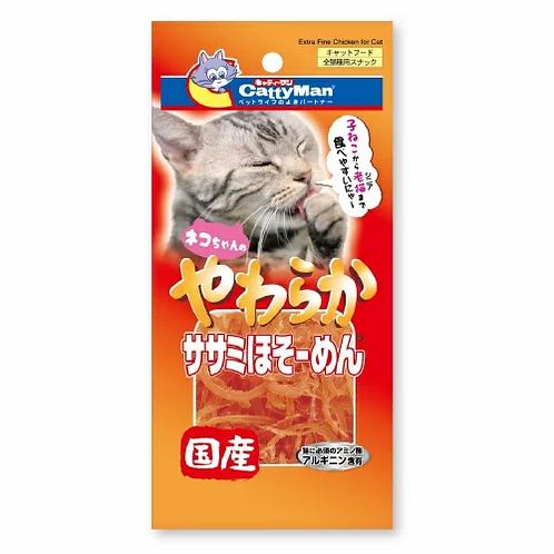 CattyMan 雞柳絲
