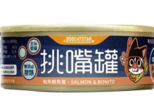 汪喵星球 挑嘴貓無膠主食罐 鮭魚鰹魚餐 / 鯖魚雞肉餐 80g