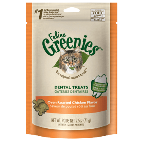 Greenies 雞味潔齒貓小食 4.6oz