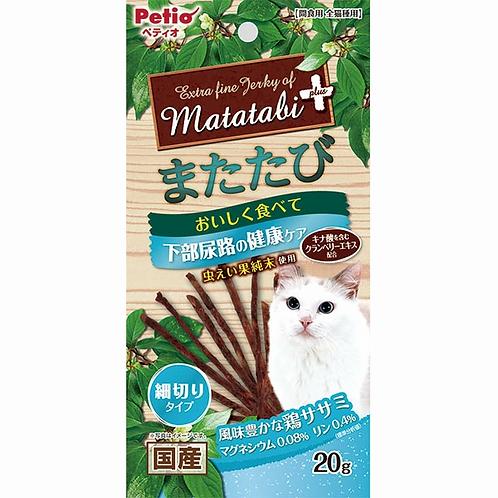 Petio 貓用木天蓼幼切雞肉條