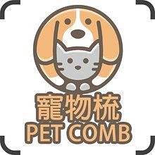PET-COMB.jpg
