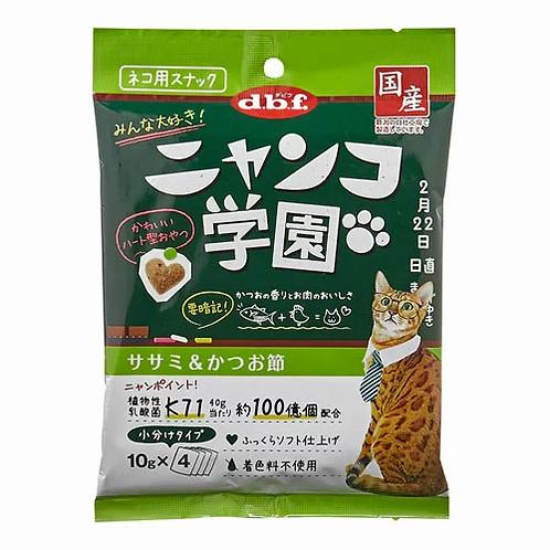 D.B.F. 貓用雞肉鰹魚粒
