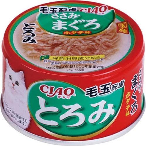 CIAO 貓罐頭 - 雞肉吞拿魚扇貝(去毛球) 80g
