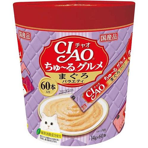 CIAO 吞拿魚混合醬(吞拿魚/吞拿魚白飯魚帶子/吞拿魚鰹魚帶子)