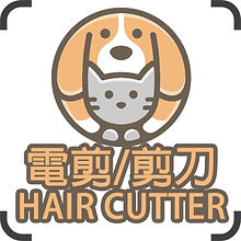 HAIR-CUTTER.jpg