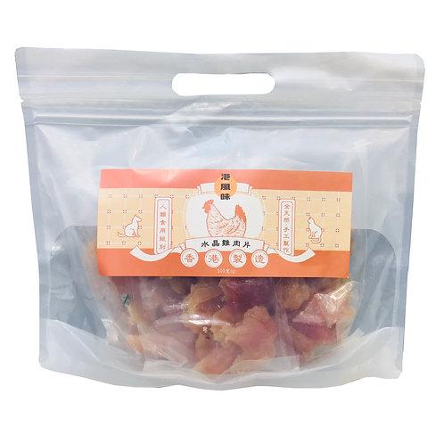 港風味 Kong Style-水晶雞肉片500g