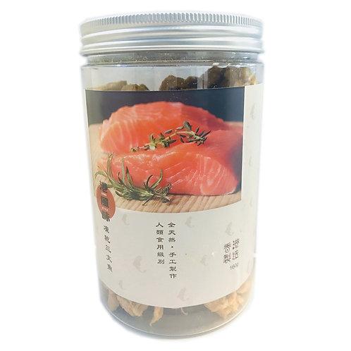 港風味 Kong Style-凍乾三文魚(貓犬可食用) 160g