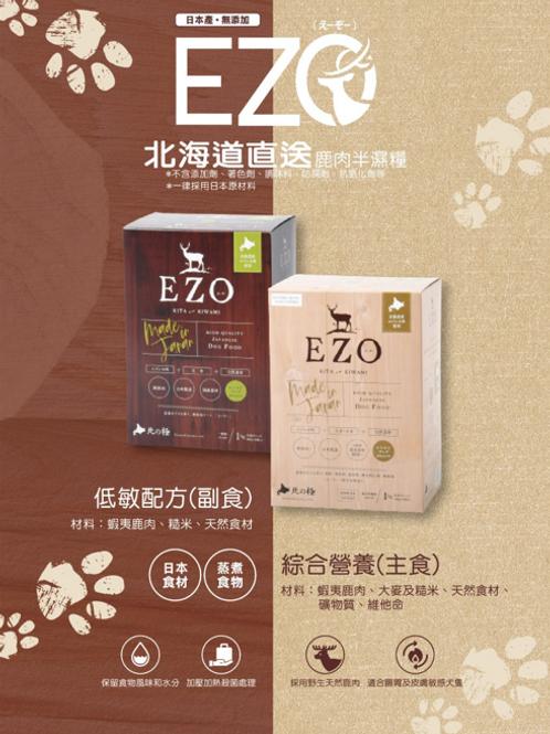 EZO 鹿肉糙米半濕糧 1KG (主食)