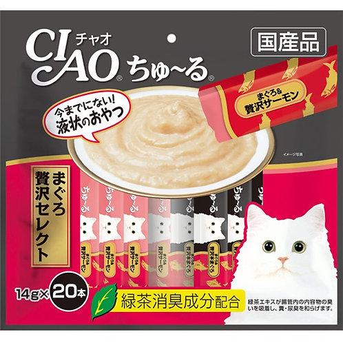 CIAO 豪華吞拿魚混合醬(三文魚/吞拿魚)