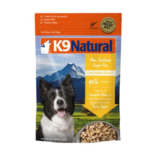 K9 Natural 雞肉 無穀物凍乾脫水鮮肉狗糧