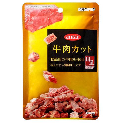 D.B.F 牛肉切粒 40g