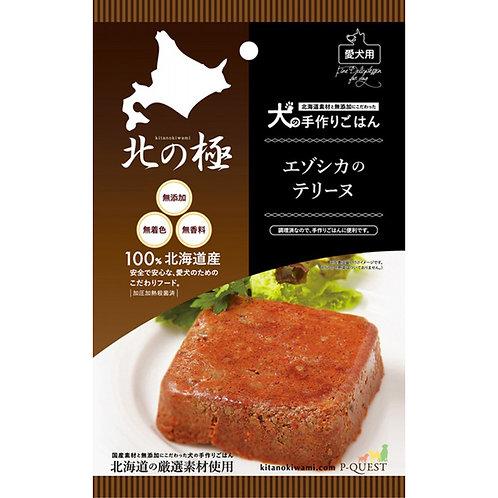北海道直送 北の極 - 免治鹿肉 60g