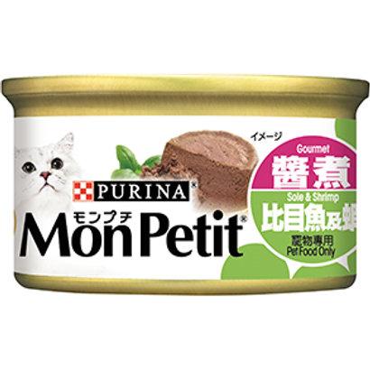 Mon Petit 至尊系列 - 醬煮比目魚及蝦 85g