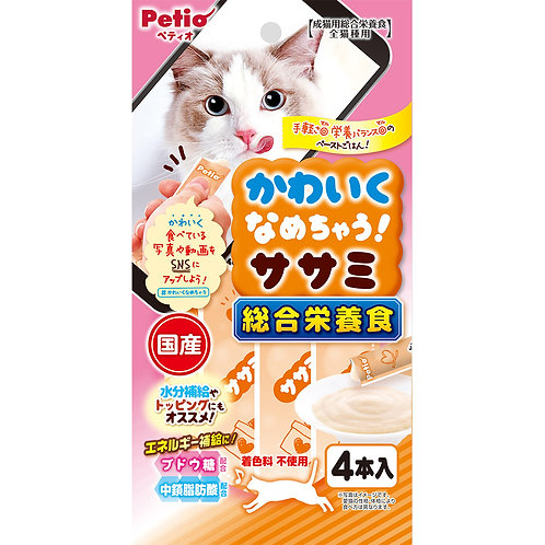 Petio 貓用綜合營養湯汁小食- 雞肉味