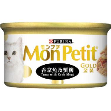 Mon Petit 金裝肉凍系列 - 吞拿魚及蟹柳 85g