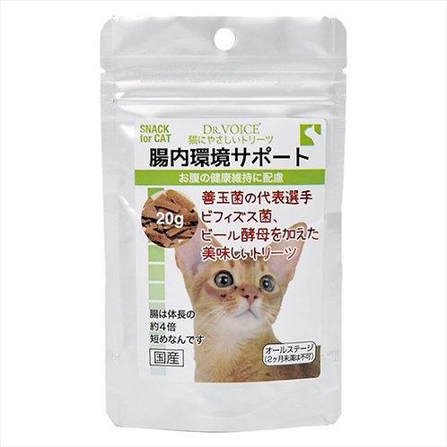 Dr. Voice 貓用保健小食-腸胃配方 20g