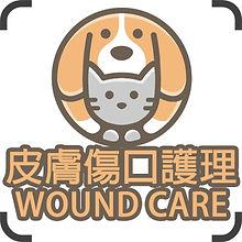 WOUND-CARE.jpg