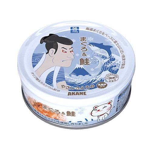 AKANE 嚴選貓罐系列 - 吞拿魚紅鮭 75g