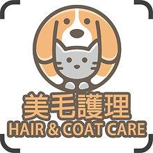 HAIR-&-COAT-CARE.jpg