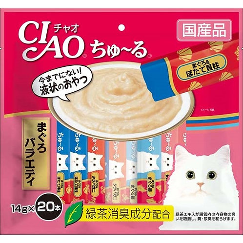 CIAO 吞拿魚混合醬(帶子/鱈場蟹/鰹魚/三文魚)