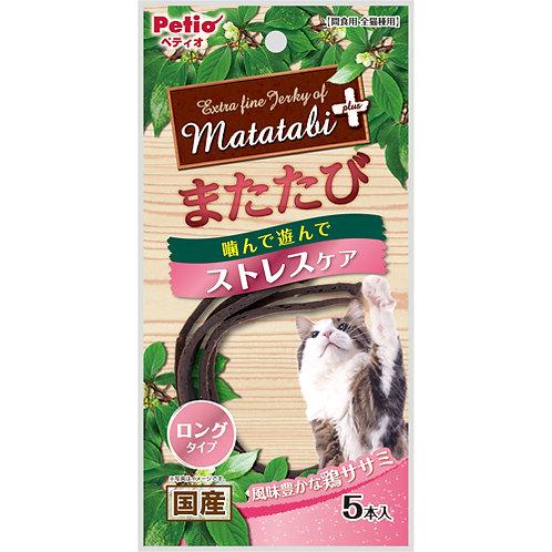 Petio 貓用木天蓼雞肉條