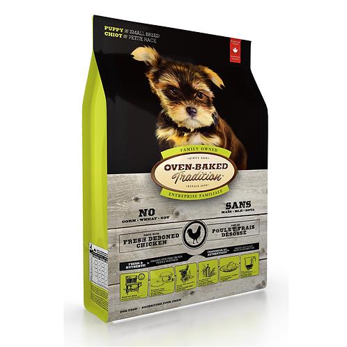 Oven-Baked 細粒幼犬雞肉配方 (5LBS/12.5LBS)