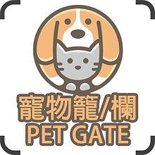 PET-GATE.jpg